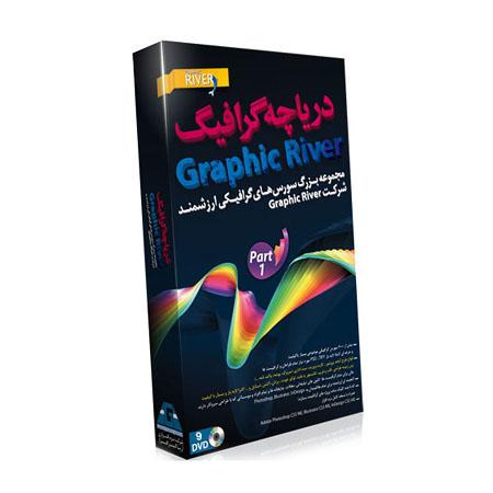 خرید اینترنتی مجموعه دریاچه گرافیک , خرید مجموعه دریاچه گرافیک , مجموعه دریاچه گرافیک , مجموعه دریاچه گرافیک - پارت 1 , طرح آماده بروشور , کارت ویزیت , پس زمینه طراحی , کلکسیون فونت تجاری و زیبای انگلیسی , نرم افزار Adobe Photoshop CS6 Extended ME v13.0 , نرم افزار Adobe Illustrator CS6 ME v16.0 , نرم افزار Adobe Photoshop CS5 Extended ME v12.0 , نرم افزار Adobe Illustrator CS5 ME v15.0 , نرم افزار Adobe InDesign CS5 ME v7.0 , طرح های بافت مانند موضوعی تکستچر , نمونه های تبلیغات چاپی مجلات و پوستر ها , لوگو های آماده ویرایش و تغییر , استایل از پیش آماده , انواع اکشن و دستور از پیش آماده برای ساخت طرح های دشوار سه بعدی , ست اداری متشکل از سربرگ، پاکت نامه، پوشه، پاکت و لیبل CD، کارت ویزیت , کارت ویزیت زیبا و با کیفیت , کارت ویزیت لایه باز باکیفیت ,